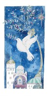 Dove over Bethlehem